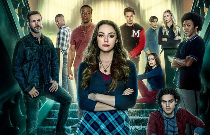 potomci treća sezona na HBO